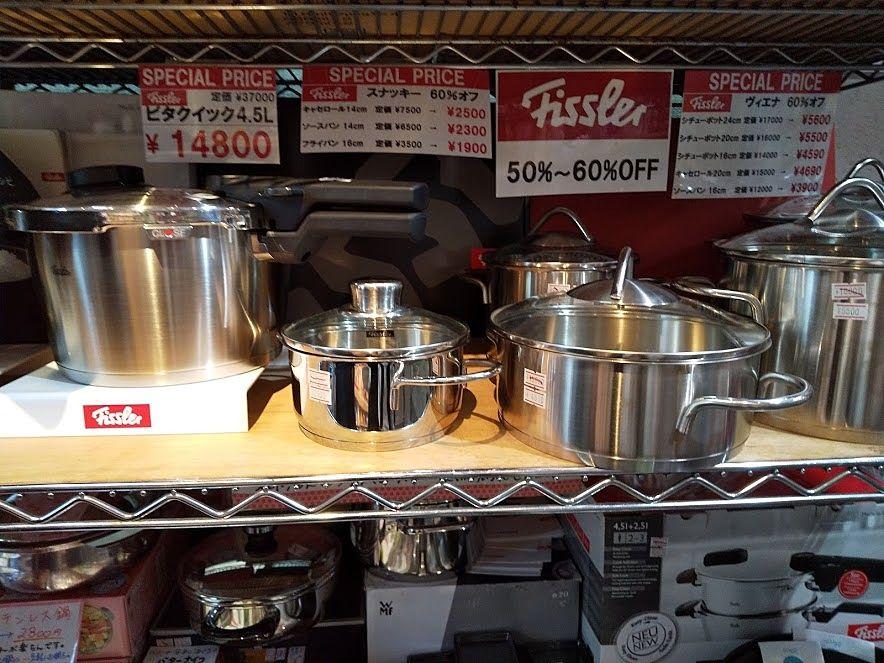 熱効率の良いフィッシャーの鍋も種類豊富です