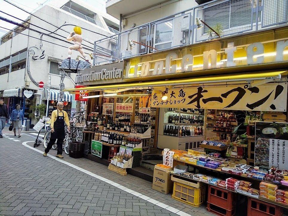 食料品、自転車が揃います、奄美大島のアンテナショップでもあります
