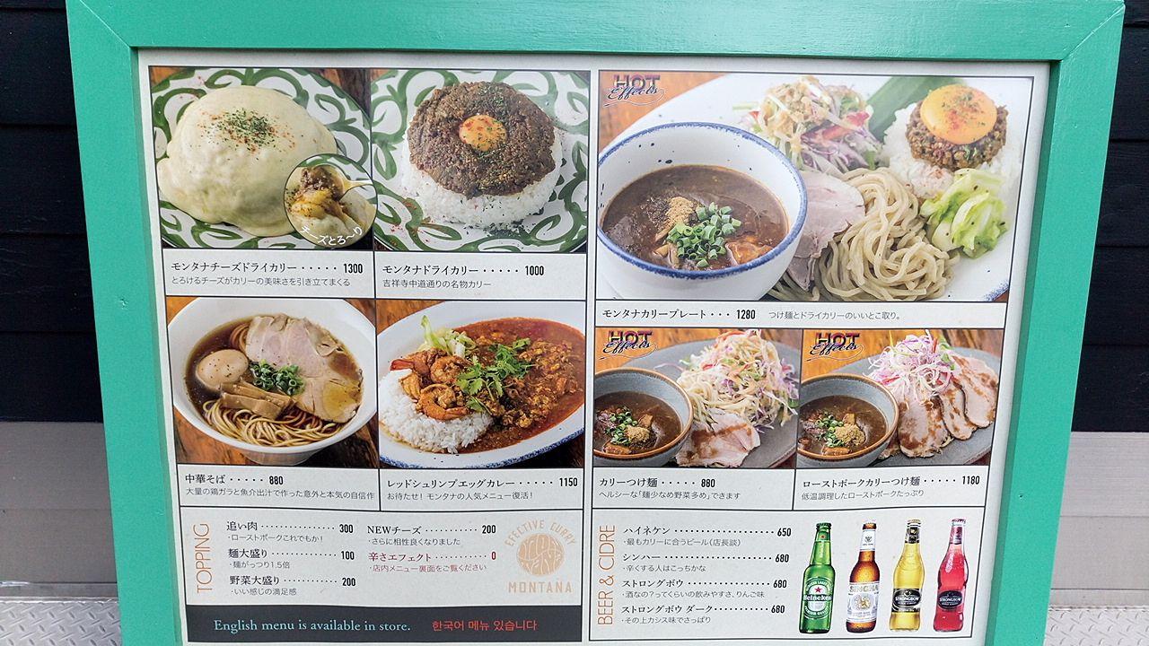 米やナンのカレーではなく、麺があるのが面白いですね