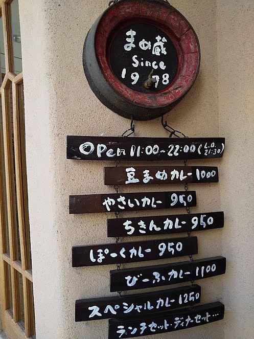 ディナータイムはカレーに500円プラスでdリンクトサラダが付きます