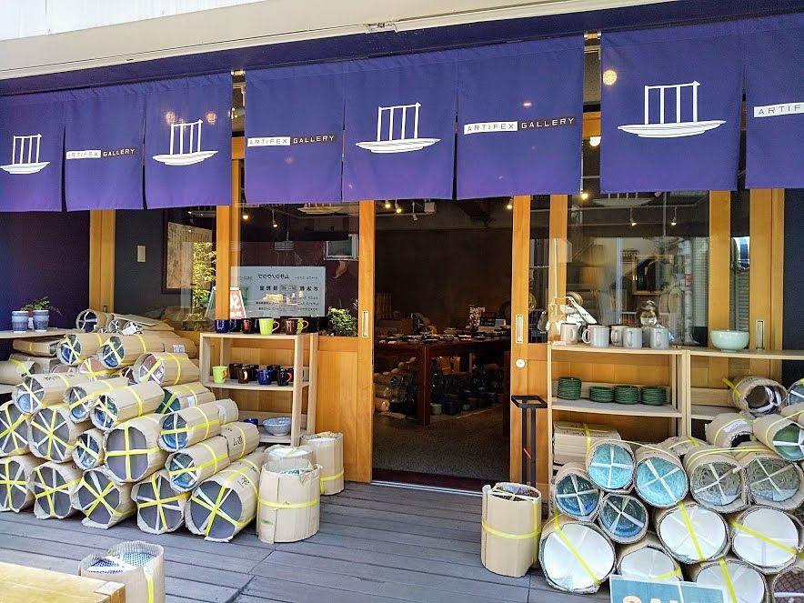 アーティフィックスギャラリーは手ごろなmaide in JAPANの陶器店