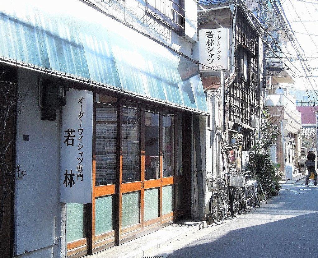 吉祥寺中道通りをちょっと入った場所にあります