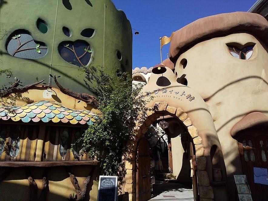 周囲と全く違う雰囲気で驚きます「吉祥寺プチィット村」