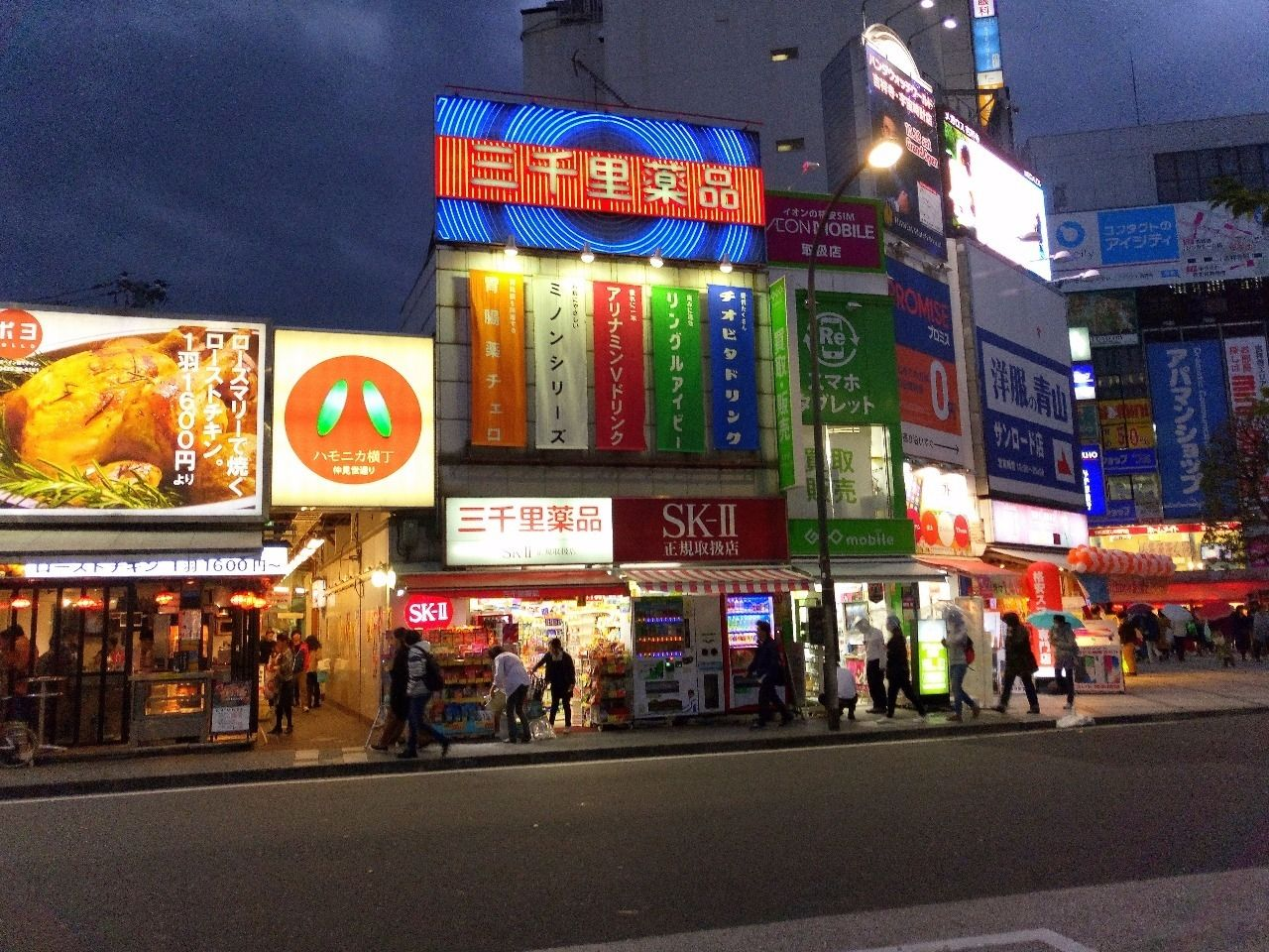 吉祥寺駅前の人気のハモニカ横丁