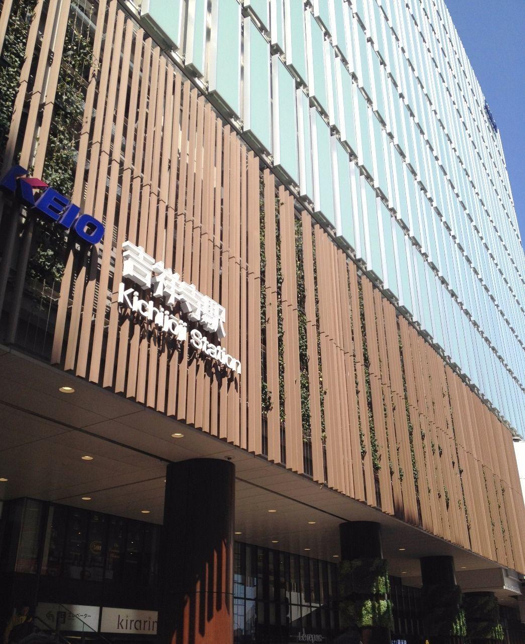キラリナをはじめ、駅ビルのアトレはファッションや食事で楽しめます。21時まで営業のユザワヤはキラリナの8・9階です。