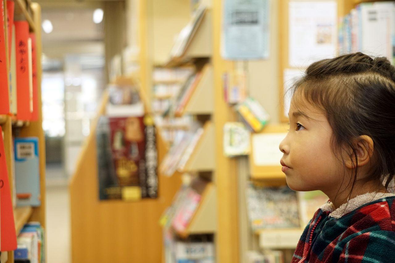 【子ども向け】宅配します!おうちで本を楽しもう、三鷹市