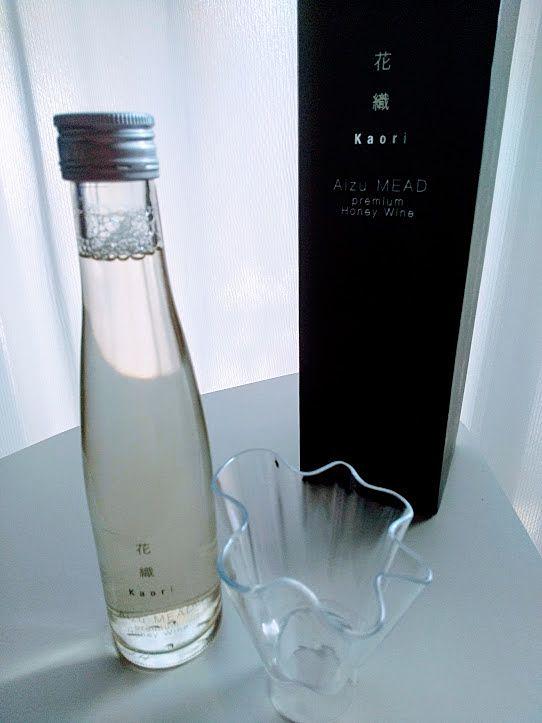 「花織」は蜂蜜の日本酒