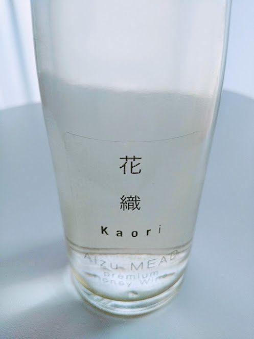 「未来日本酒店KITIJYOJI」日本酒以上の日本酒