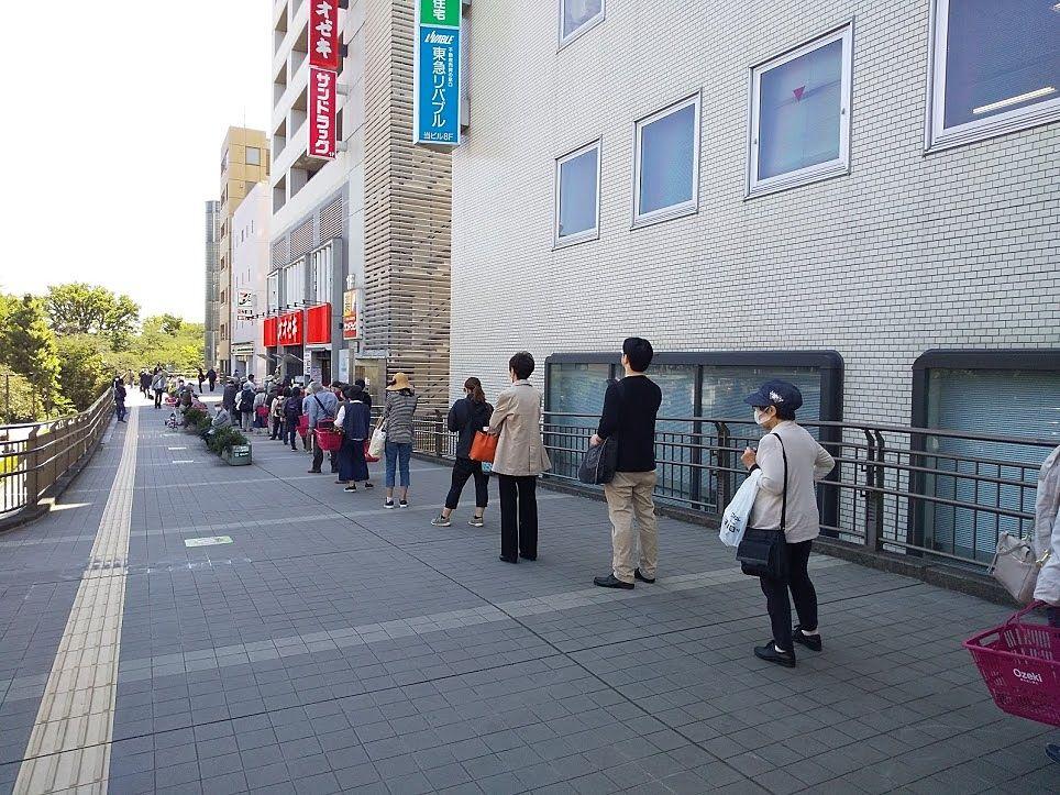 オオゼキ三鷹駅は今11時からの営業