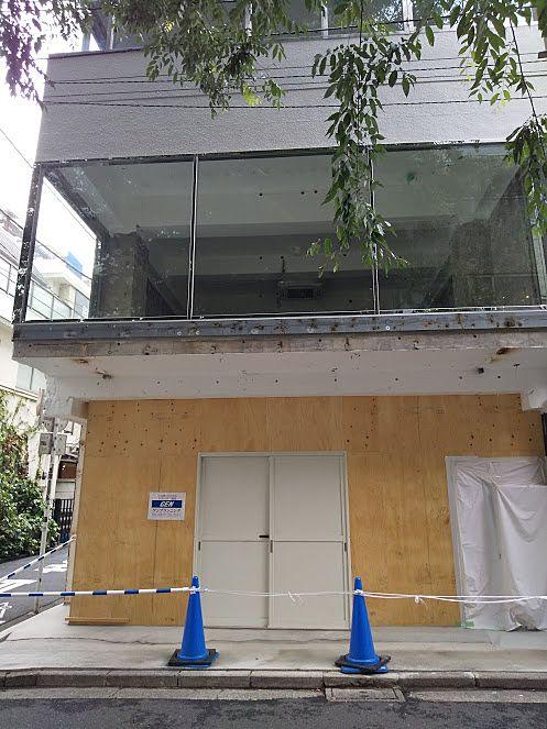 UNDER ARMOUR(アンダーアーマー)吉祥寺閉店