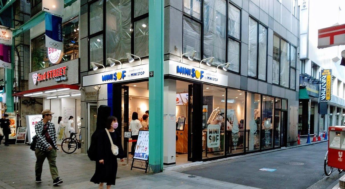 ミニソフト吉祥寺店