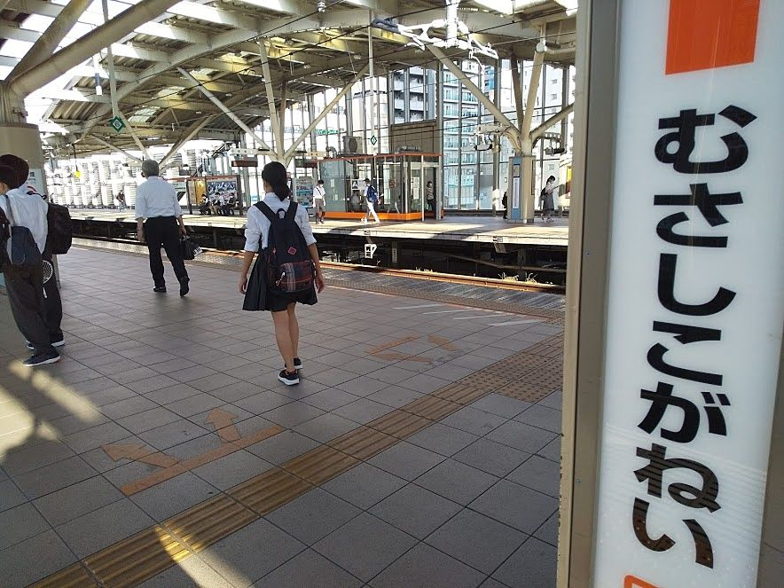 JR中央線武蔵小金井駅