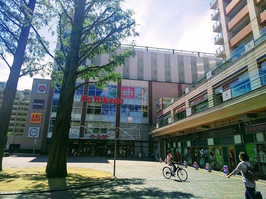 武蔵小金井南口にはイトーヨーカ堂もあります