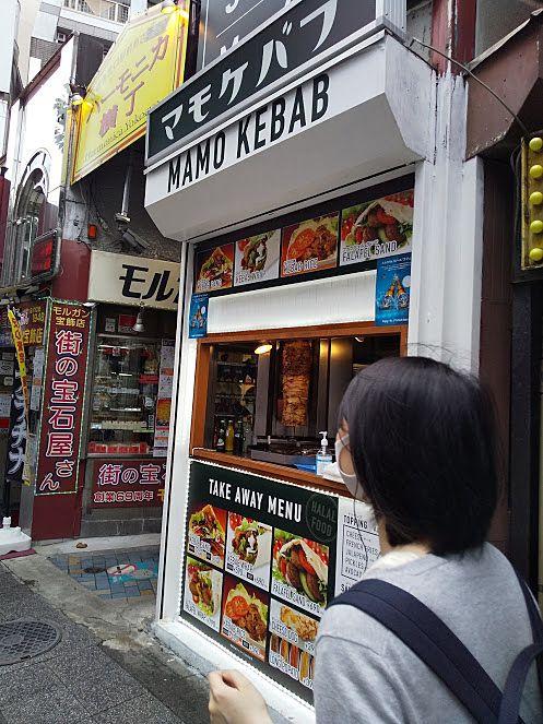 JR中央線吉祥寺駅近くには「マモケバブ」