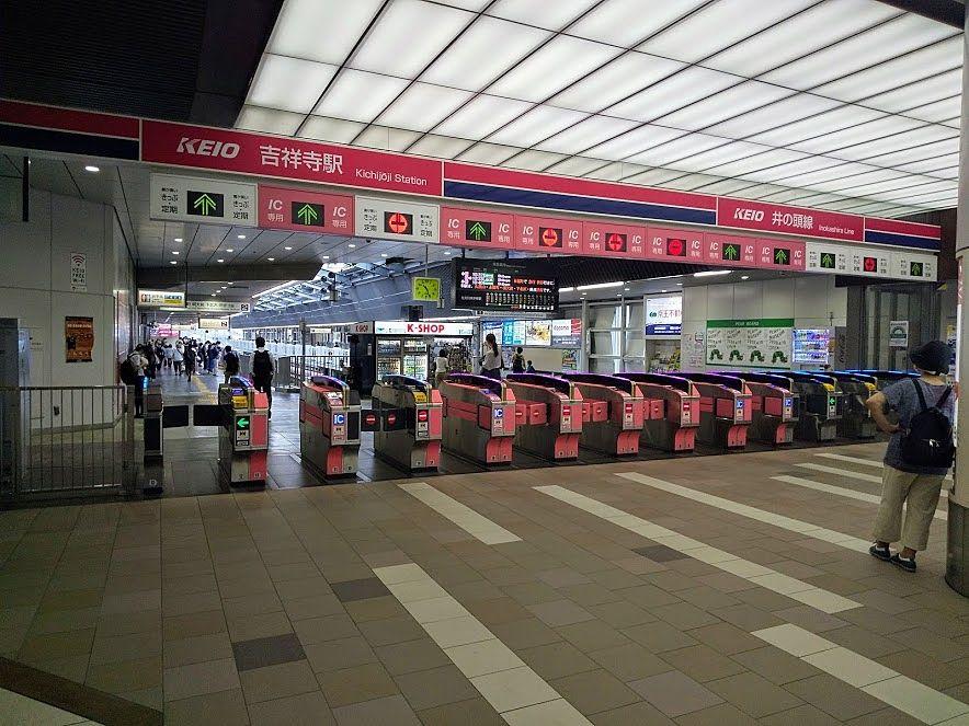 井之頭線の吉祥寺駅