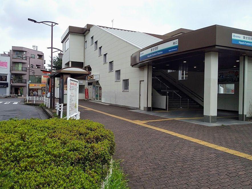 西武新宿線東伏見駅