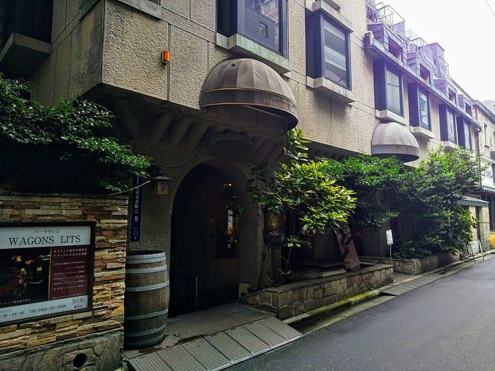 JR中央線吉祥寺の葡萄屋、閉店です