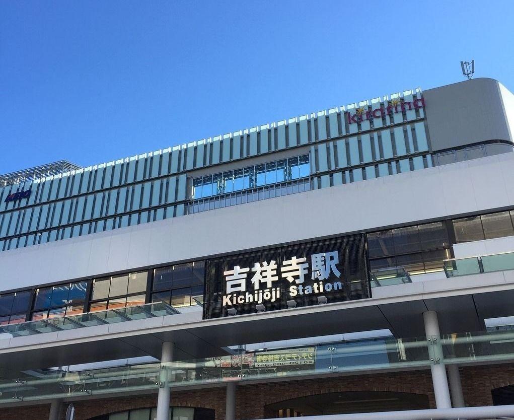 JR中央線吉祥寺駅、特急は止まりません