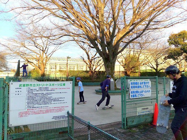 武蔵野市ストリートスポーツ広場