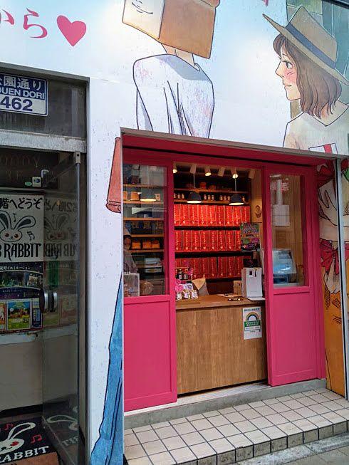 吉祥寺のパン屋さん新しい3店、いろいろあります