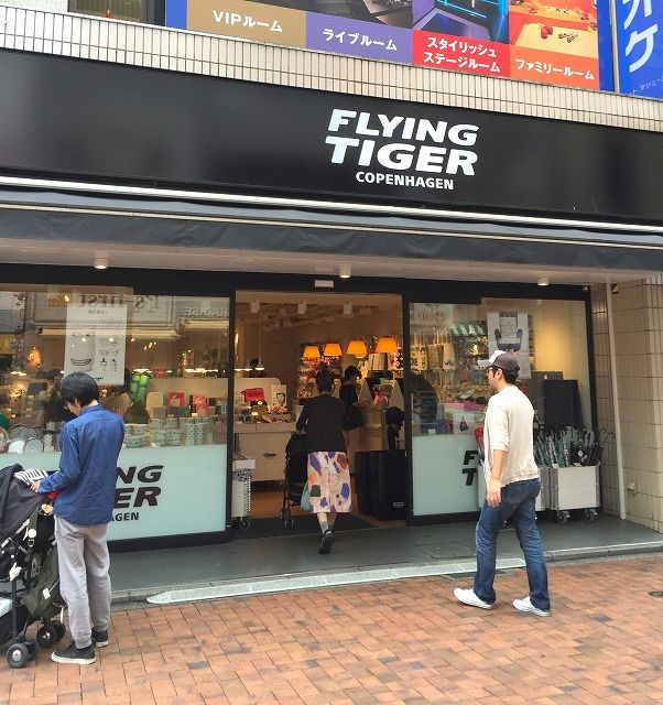 吉祥寺東急前の北欧雑貨店