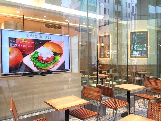 吉祥寺丸井1階にあるハンバーガー店、吉祥寺the 3rd Burger