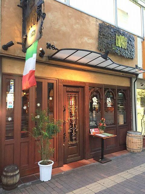 吉祥寺のイタリアンレストラン