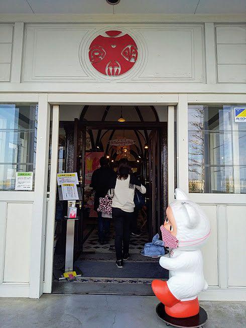 可愛らしい熊がお出迎え文明堂武蔵村山店