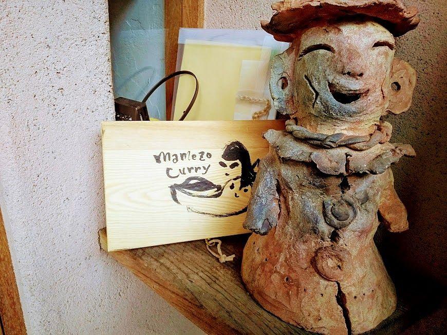 まめ蔵の入口の可愛らしい陶器の人形