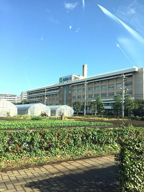 武蔵境駅にある亜細亜大学