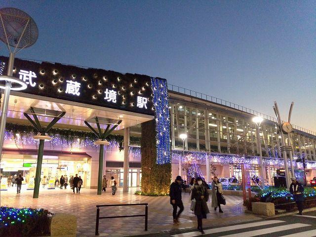 JR中央線武蔵境駅北口、スキップ通りなどのあります