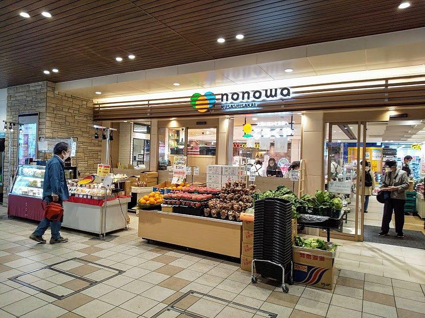 武蔵境駅nonowa