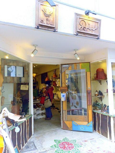 吉祥寺の革製品のお店CIL
