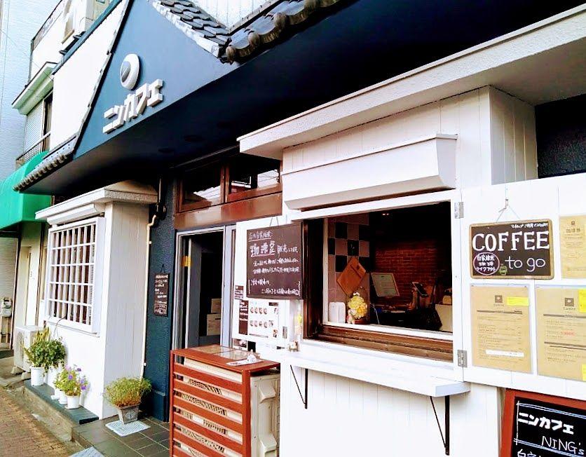 武蔵野中央郵便局の前にオープン「ニンカフェ」
