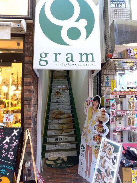 吉祥寺gramhaは新しい吉祥寺のお店