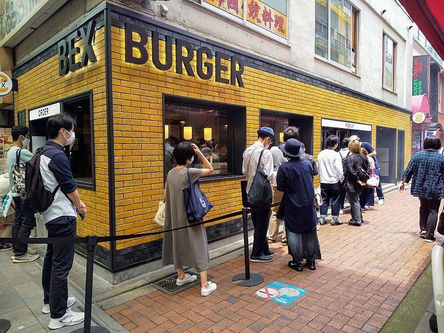 ベックスバーガー1号店は吉祥寺、テイクアウトのみです