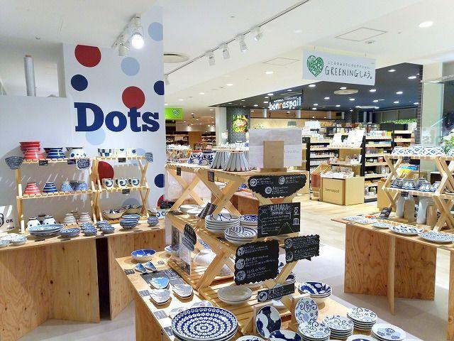 吉祥寺コピスの3階にできた食器店Dots