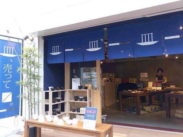 美濃焼を中心としたメイドインジャパンのお皿たち