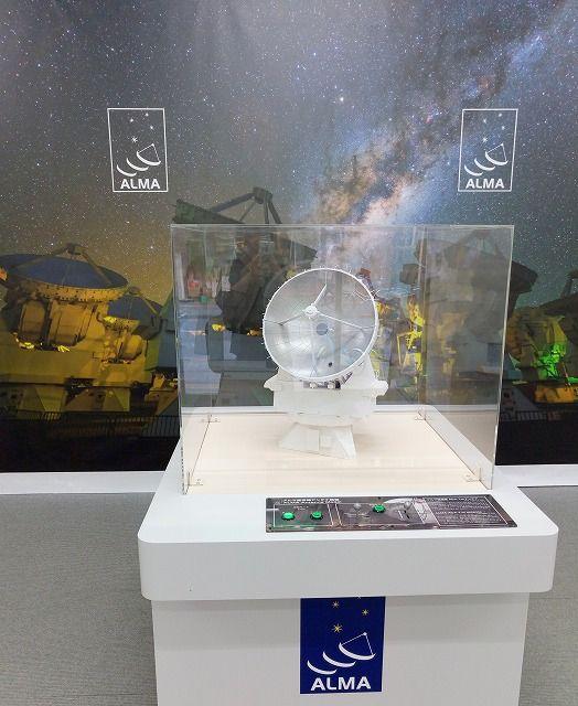 三鷹市天文・科学スペース