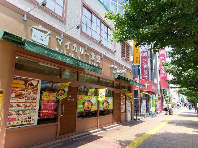 マイカリー食堂三鷹店は三鷹駅北口中央通りにあります