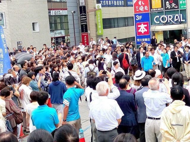 東京都都議会議員選挙は今週末です