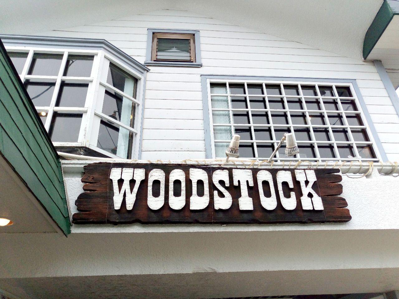 ハンバーグとステーキのウッドストック