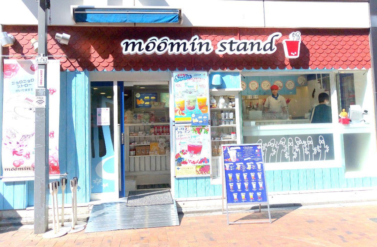 ムーミンのイラストもかわいいドリンク店
