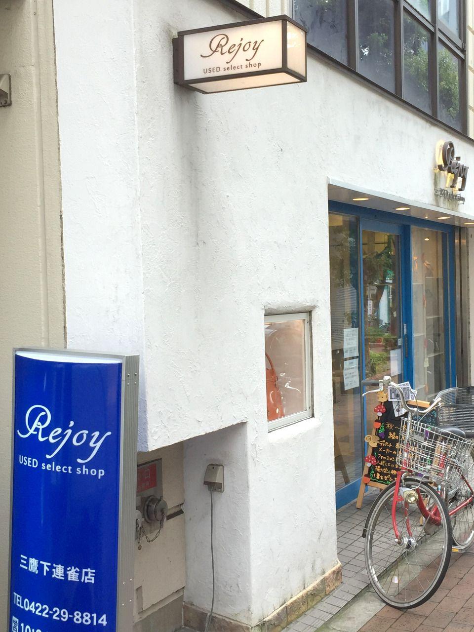 ABCの姉妹店Rejoy
