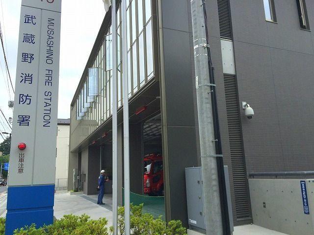 五日市街道沿いにある武蔵野消防署
