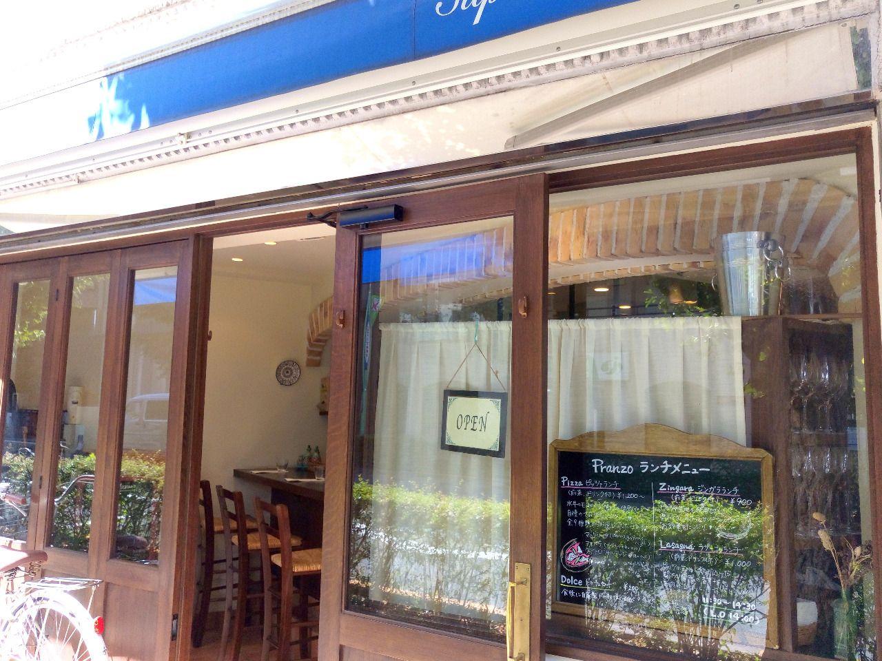 三鷹にある人気イタリアンレストラン Supernova