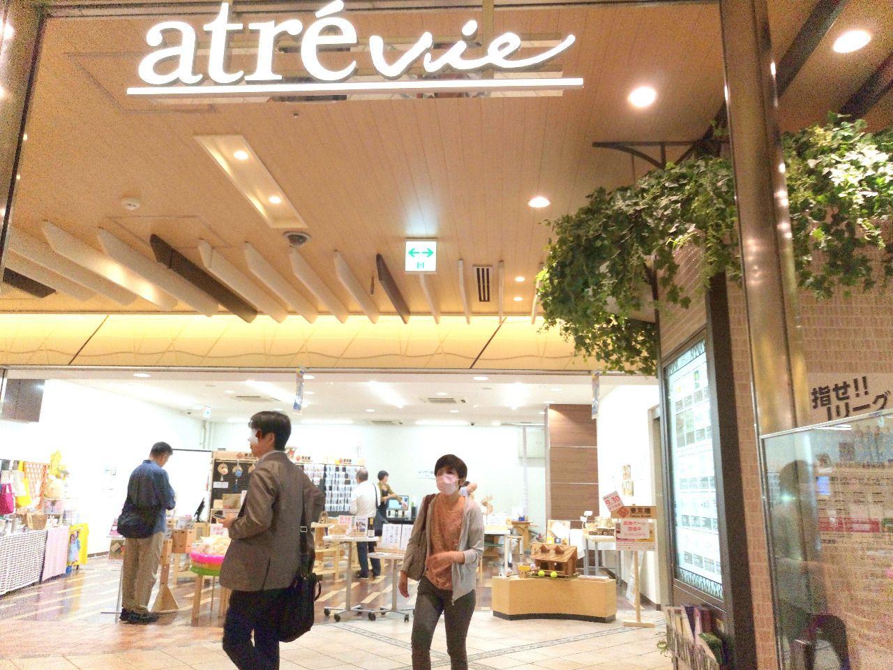 三鷹駅直結のアトレ
