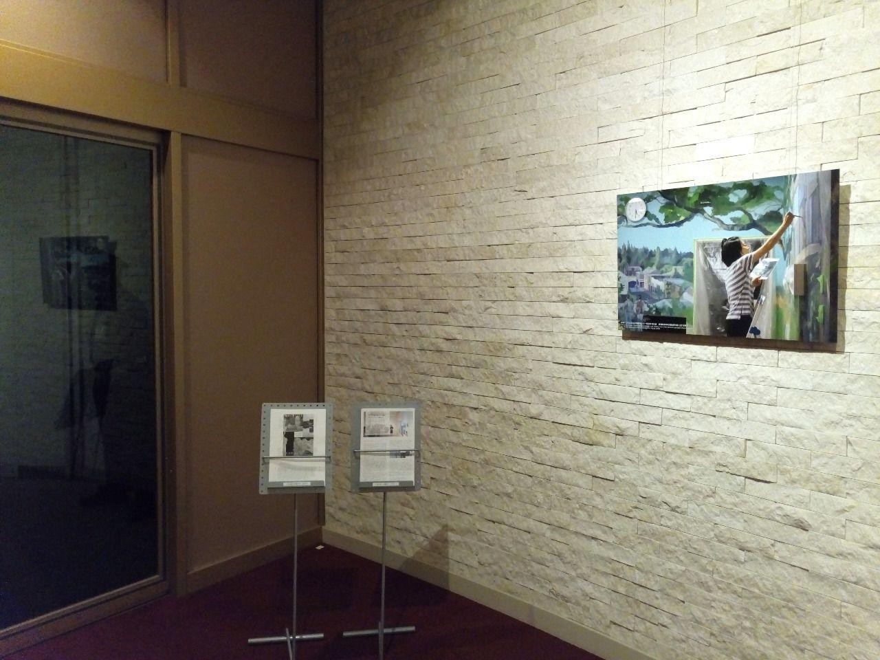 三鷹市美術ギャラリー 高松明日香展