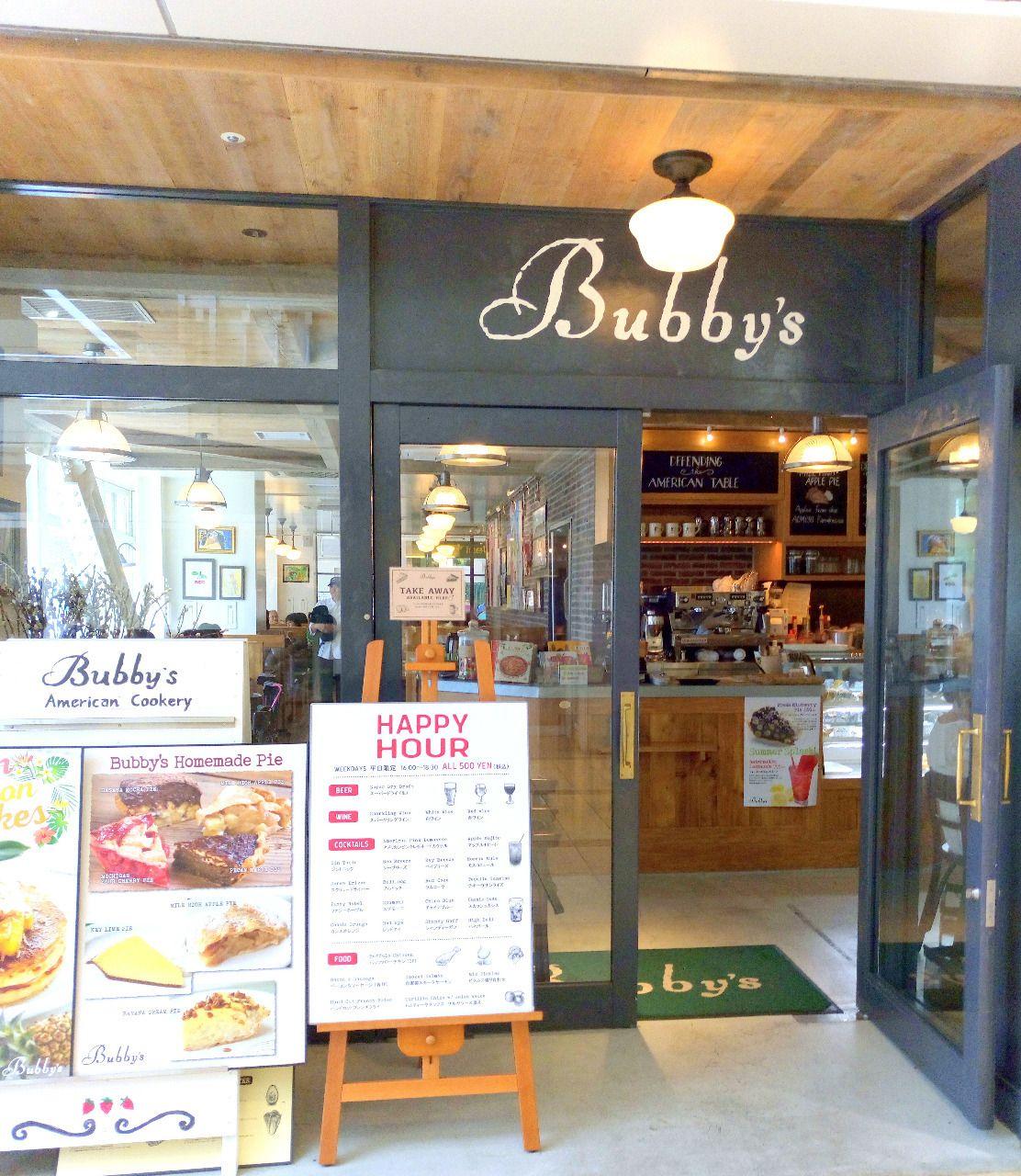 Bubby's 吉祥寺 ハンバーガーなどアメリカンなレストラン