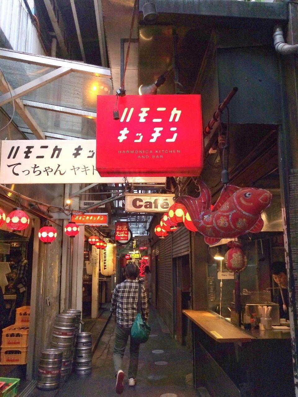 吉祥寺のハモニカ横丁